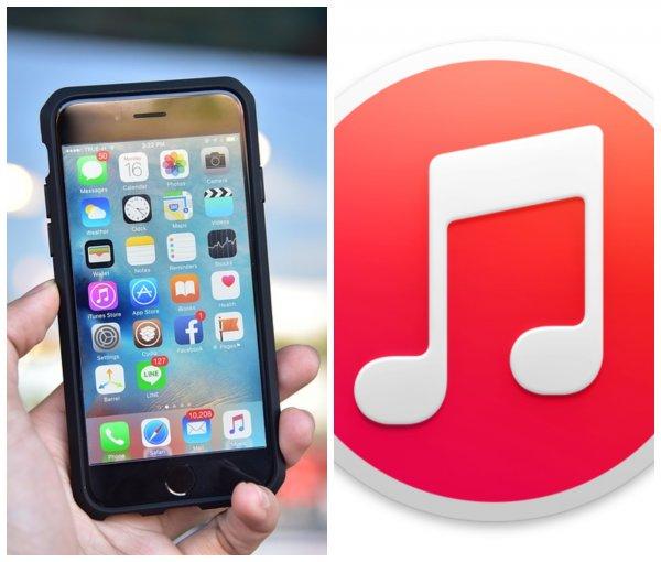 Apple отключает iTunes: Что произойдет с музыкой пользователей?