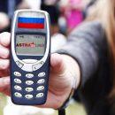 «Убийца» Android? В России выпустят ОС Astra Linux для смартфонов