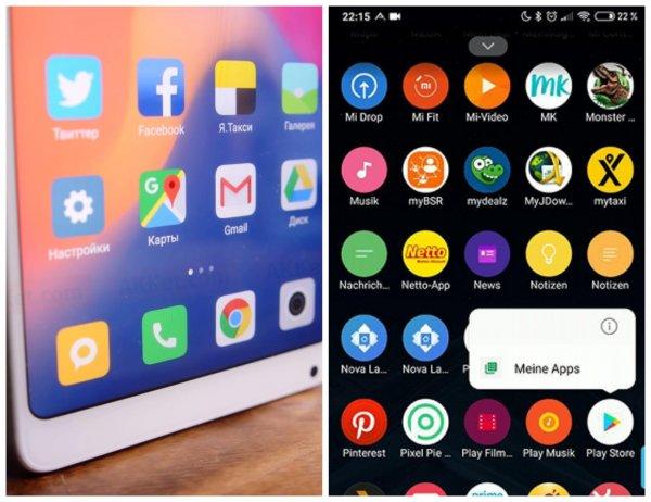 Оболочка Xiaomi MIUI получит «ящик приложений»