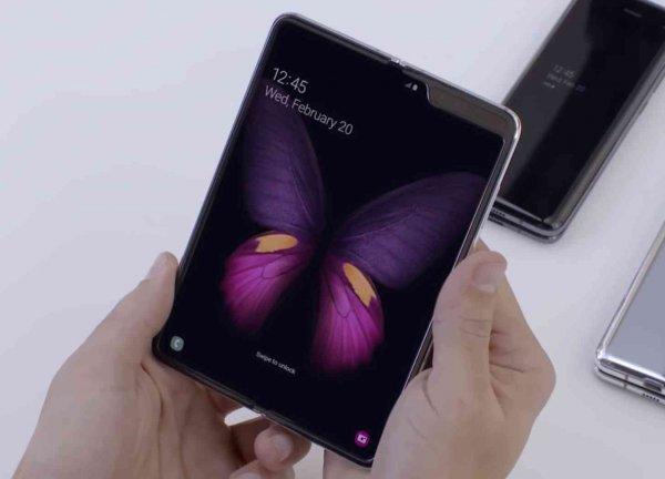 Galaxy Fold готов: В Samsung заявили о намерениях смартфона «порвать рынок»
