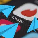 Telegram превращается в Tinder: Последнее обновление позволяет переписываться с незнакомыми людьми поблизости