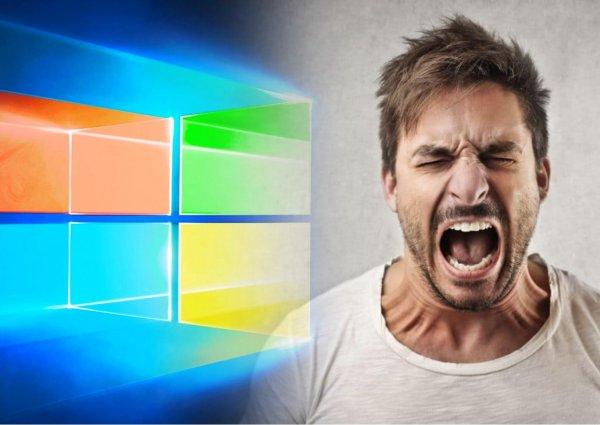 Новый баг в Windows 10 серьёзно замедляет выключение компьютера