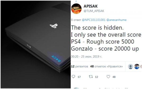 Вчетверо мощнее: в сеть «слили» результаты тестирования PlayStation 5