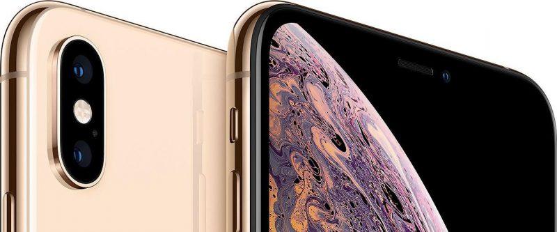 Где купить iPhone XS 64gb
