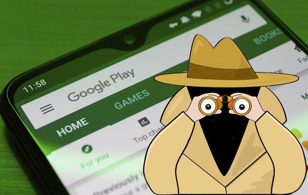 За нами следят: Приложения из Google Play проверили на безопасность