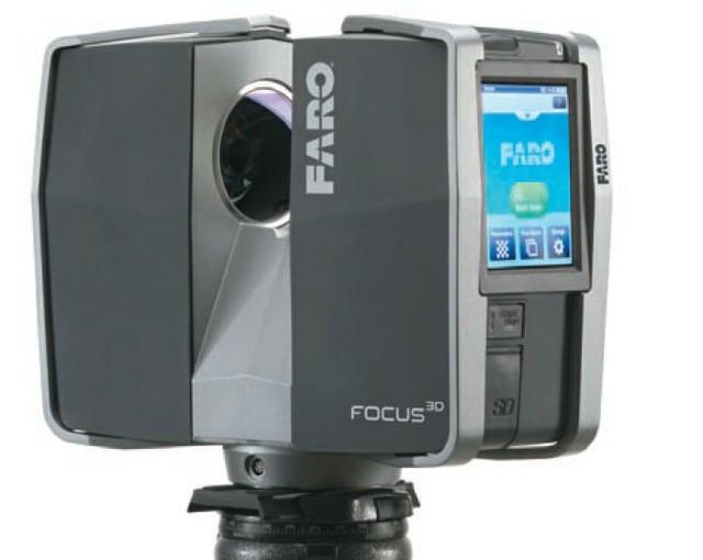 Лазерный сканер для 3Д объектов