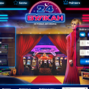 Огромный каталог игровых автоматов в зале Вулкан 24