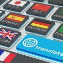 Онлайн-переводчик для вашего удобства