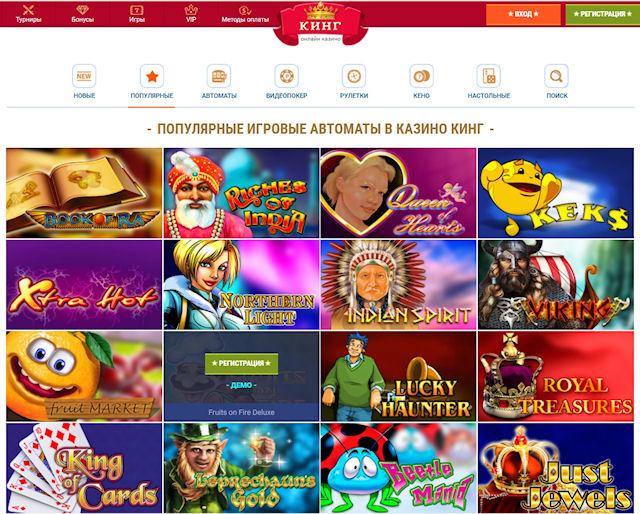 Онлайн казино - как заполнить текущий счет максимально быстро?
