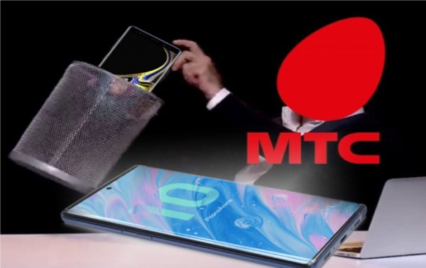 Скорая презентация «десятки»? МТС массово «сливает» Samsung Note 9