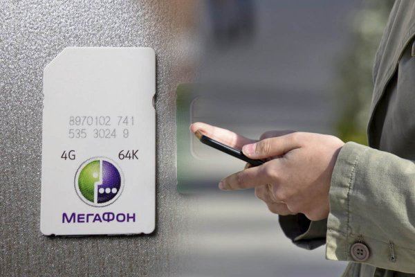 В новом тарифе «МегаФона» не будут «сгорать» гигабайты